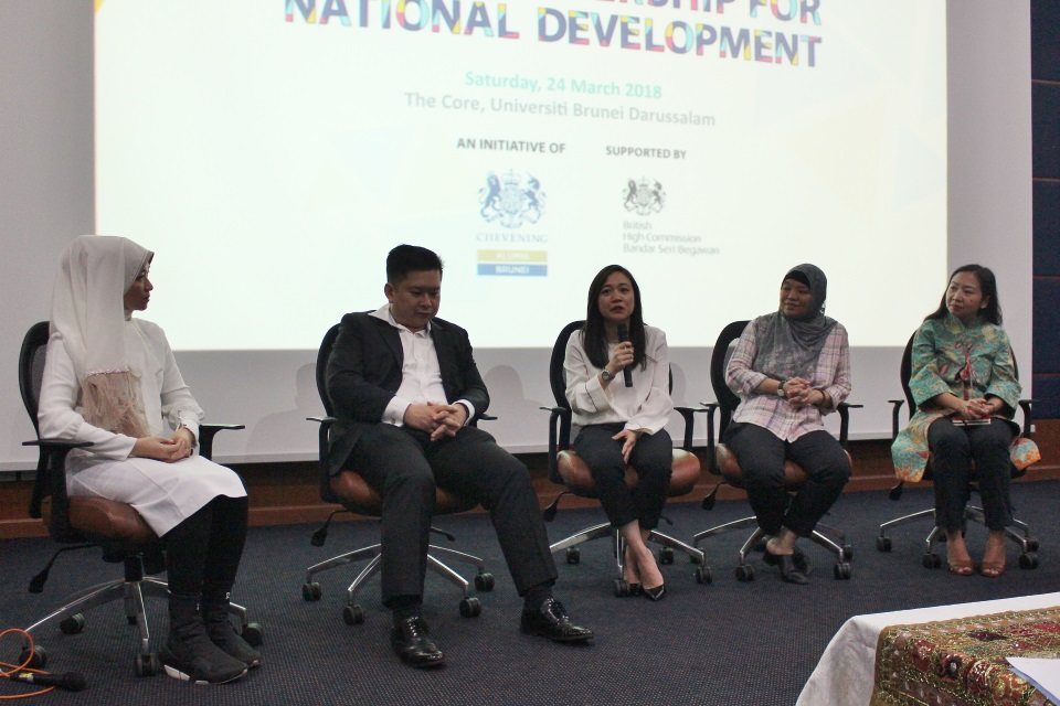 "Vanessa Teo, Founder & CEO, AgromeIQ speaking on the first panel discussion entitled  ""Understanding the National Development Agenda"""