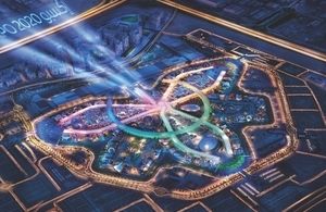 Image of Dubai Expo 2020 site