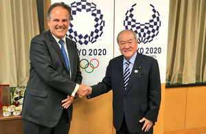 Minister for Asia and the Pacific, Mark Field and the Olympics Minister, Shunichi Suzuki