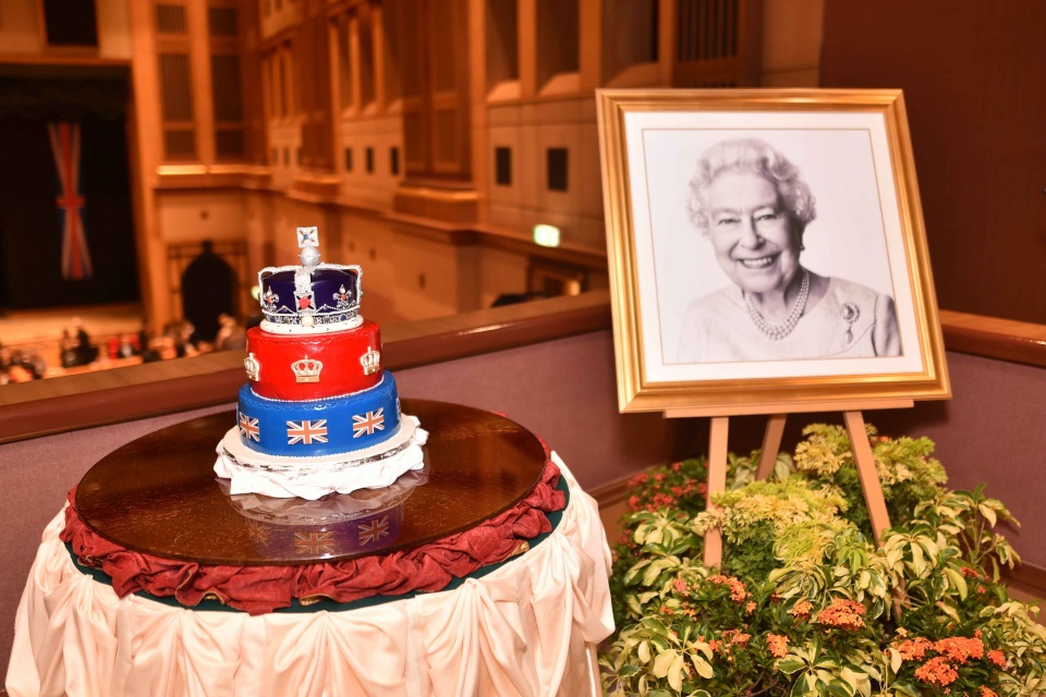 Her Majesty The Queen's 92nd Birthday