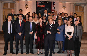 HMA Fiona Clouder, Lord Mayor of London and some guests.