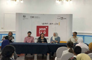 Image result for pictures from startegypt female founders workshop