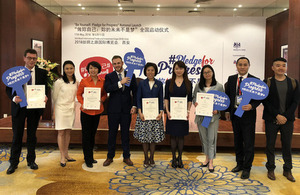 Top British and Chinese companies come together to sign up in support of gender equality at the Be Yourself: Pledge for Progress campaign launch.