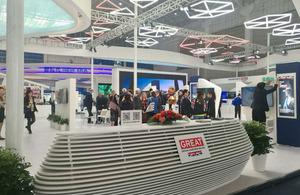 UK Pavilion at the Silk Road International Expo