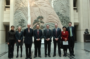 Head of International Family Justice visits China