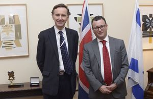 UKTI Minister Lord Green with British Ambassador to Israel Matthew Gould