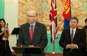 UK-Mongolia celebrating fifty years of diplomatic relations