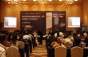 The British Consulate General this week welcomed a delegation of 10 UK companies on the opening leg of the 2013 Sustainable Cities Mission to Chongqing and Changsha.