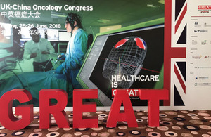 Picture of poster for first joint Oncology Congress with 'GREAT' branding