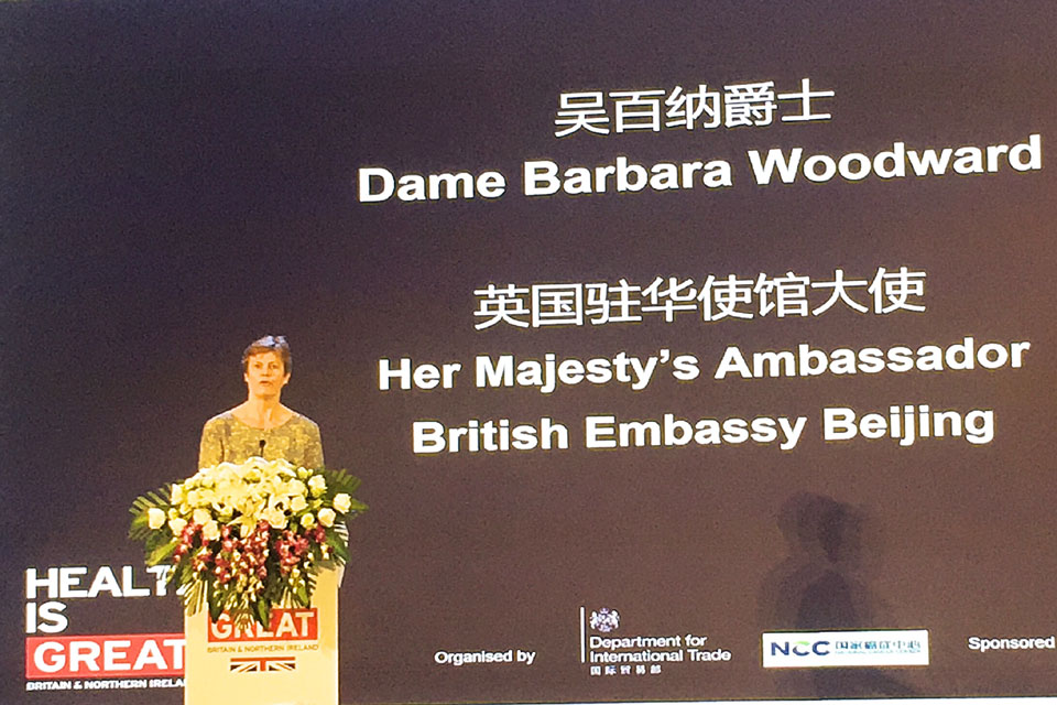 Picture of Her Majesty's Ambassador to China, Dame Barbara Woodward speaking at the opening ceremony of the congress.
