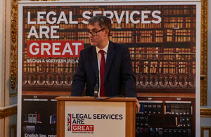 Justice Secretary David Gauke at the Legal Services are GREAT reception