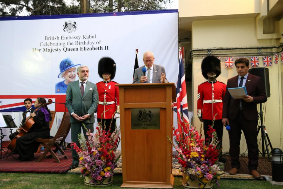 British Ambassador\u0027s Speech
