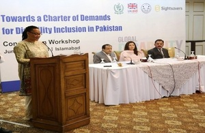 Deputy Head of DFID Pakistan Kemi Williams speaking at the opening session of the workshop