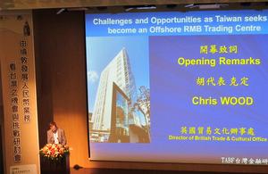 RMB seminar