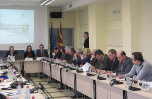 Training for freedom of expression for judiciary in Macedonia.