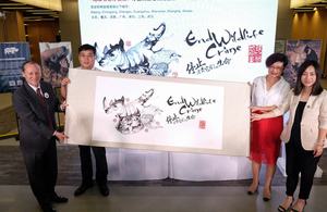 Today Martyn Roper, Chargé d'Affaires of the British Embassy officially launched the UK government's new wildlife protection campaign in China.
