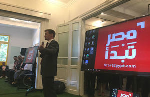 British Ambassador attends the opening of the first Start Egypt office in Cairo