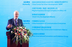 Minister for Investment at the UK's Department for International Trade, Graham Stuart, delivering a speech at the China Smart City International Expo.