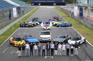 British Embassy Seoul hosts UK Track Day