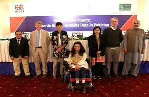 The UK hosts event on inclusive evidence in Pakistan