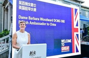 British Embassy Open Day 2018