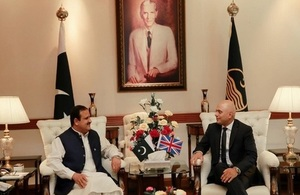 British Home Secretary visits Lahore
