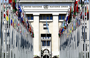 Flags at UN in Geneva