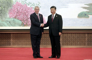 President Xi Jinping shook hands with His Royal Highness The Duke of York.