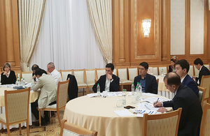 The seminar on the strategies of monetising natural gas