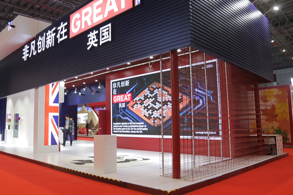 The UK Pavilion at the Chinese International Import Expo (CIIE)