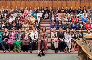 Women MPs Conference 2018