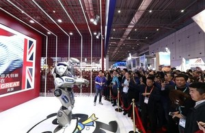 Titan the Robot performed on the UK Pavilion at the Chinese International Import Show