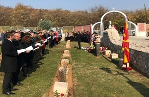 Marking the centenary of the end of the First World War British Embassy Skopje holds remembrance service honouring those fallen in war and military conflict.