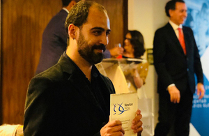 Prêmio Newton - 13 de novembro em Brasilia