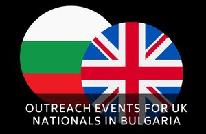 British Embassy outreach events in Bulgaria