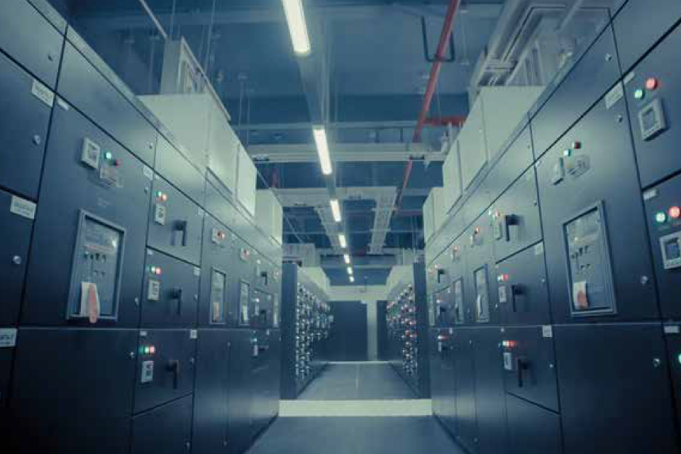 Data centre (CC0)