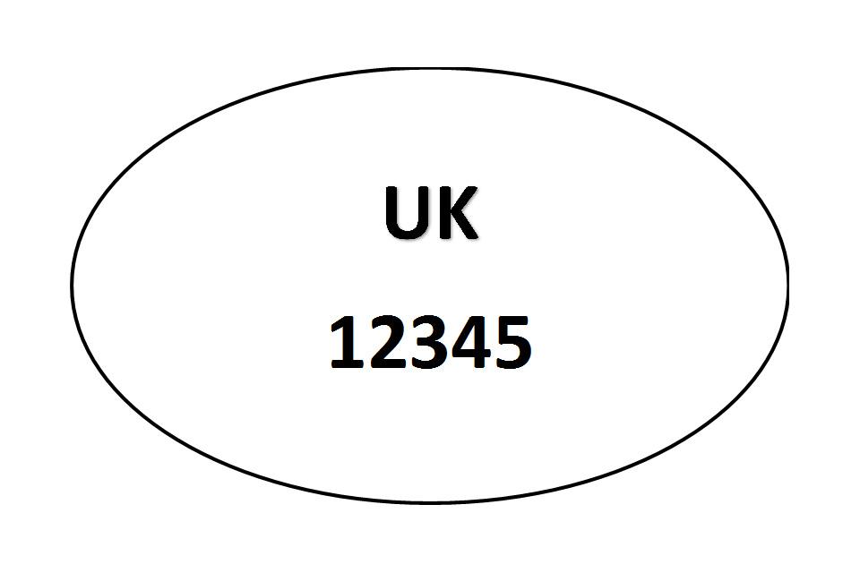 Example of new UK health mark.