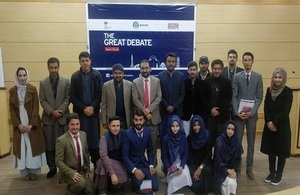British High Commission organises first ever GREAT Debate event in Quetta