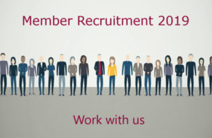 Work with us recruitment logo
