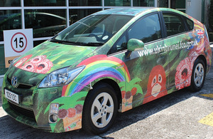 The current design of the British High Commission's hybrid Prius car