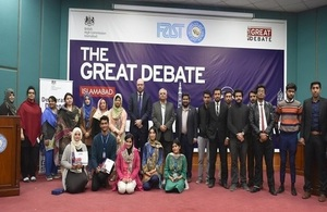 British High Commission brings the GREAT Debate to Islamabad.