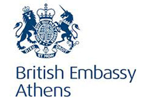 British Embassy Athens