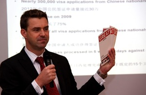 New services launch in China to support growth in UK visas