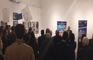 British Ambassador hosted a Palestinian reception at Dar El Nimer