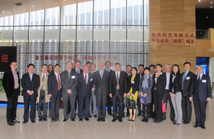 UK's Sustainable City Mission to support Hunan's Two Oriented Society initiative