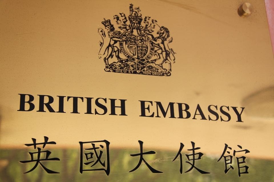 2018 UK visa statistics show 11% growth in China - GOV UK