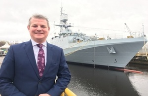 HMS Tamar was formally named in Glasgow today.