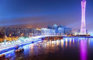 125th Canton Fair, Guangzhou, China travel advice - GOV UK