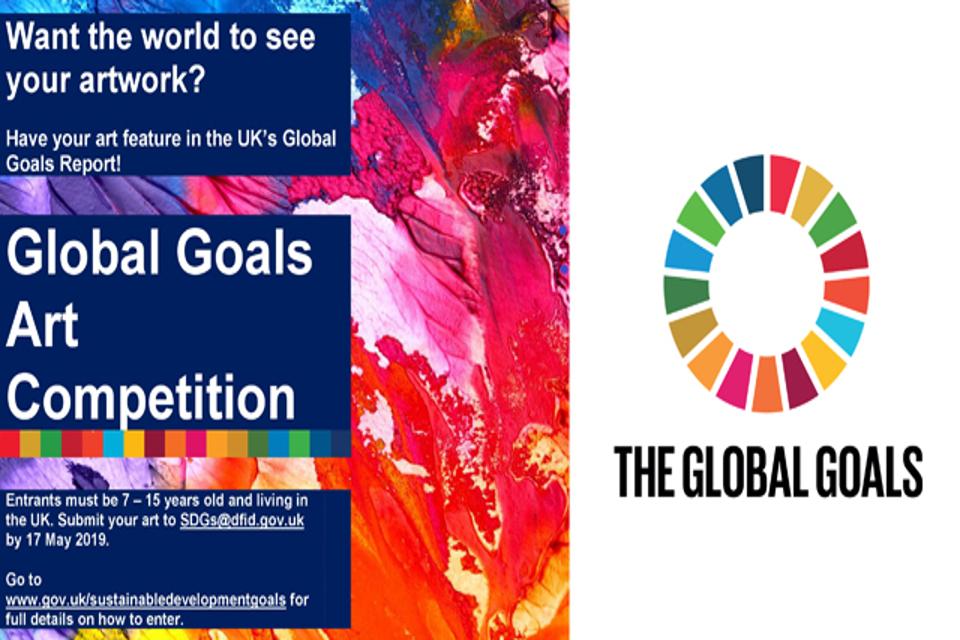 Global Goals Art competition flyer