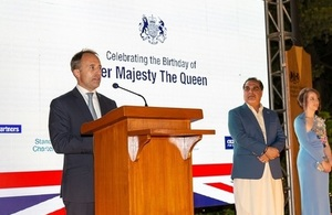The British High Commissioner to Pakistan, Mr Thomas Drew CMG, the Governor of Sindh, Mr Imran Ismail and the British Deputy High Commissioner and Trade Director for Pakistan, Elin Burns at QBP Karachi.